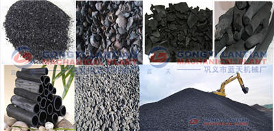 charcoal extrusion machine