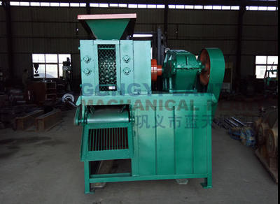 Ball charcoal press machine