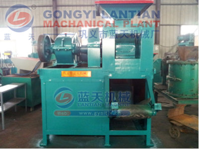 Palm shell charcoal briquettes making machine