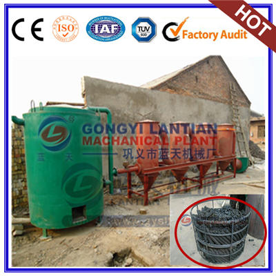 Palm kernel shell carbonized furnace