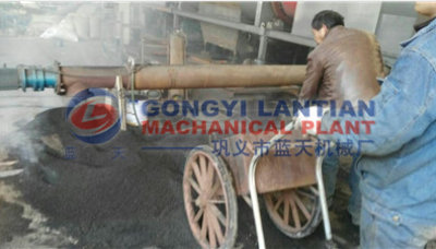 Rice husk Continuous carbonization furnace
